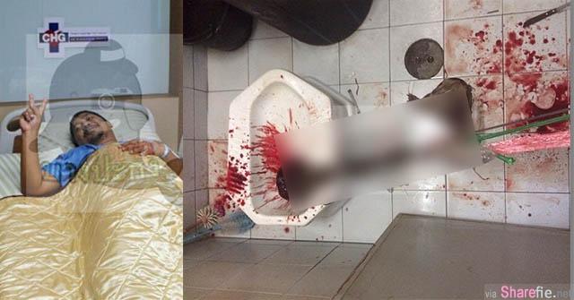泰国男子上厕所突然感到一阵剧痛  低头一看竟然有这个东西咬住下体 当场失血晕倒