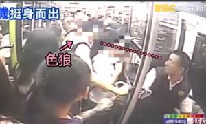 这名男子一上公车就硬贴着女高中生 结果司机的举动和这句话让网友超感动
