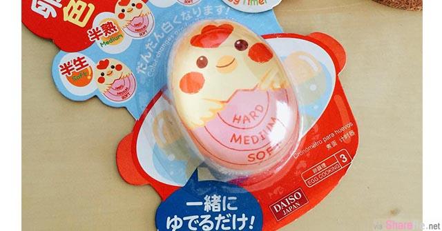 她在Daiso买了这样东西 以后要煮溏心蛋简直轻松到爆