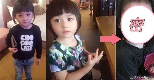 一位大陆网友因为要出国,把女儿送回老家託给爷爷奶奶带,没想到几个月回国后,可爱的女儿竟然变成另一个人