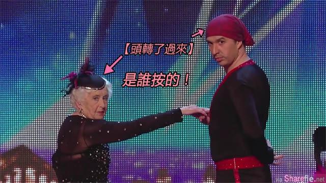 80岁老奶奶表演时被按叉淘汰 可是接下来的表演大反转,让评审被网友骂翻