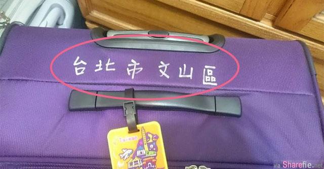 她回家发现新买的行李箱被妈妈写上这行字 崩溃的她用了这招 神救回