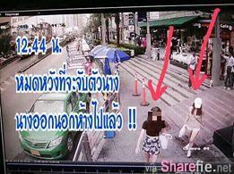 这两名新加坡年轻女子在泰国曼谷涉嫌偷窃 警卫室内拍照胡闹