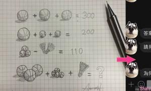 他把这道自己画的数学题传给心仪的女生想要告白 她不知道女生是数学白痴 结果....