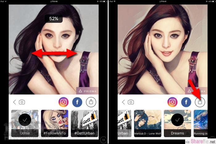 最新好玩相片处理App  Prisma瞬间把你手机照片变名画
