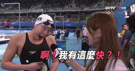 中国泳将傅园慧奥运受访 超浮夸表情网络爆红