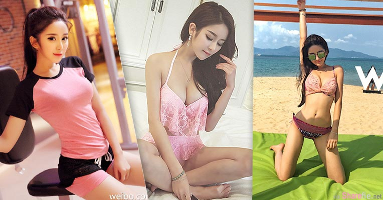 中国女模 小杨幂 罗熙桐 超高颜值,身材更是凹凸有致