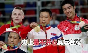 史上最不开心奥运金牌得主  网友: 因为他知道比赛完后他将要失去....