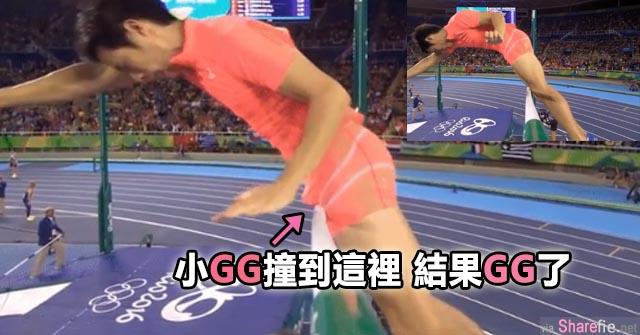 奥运撑竿跳 这名日本选手小鸡鸡打到横桿 看到凸出的那一刻 男生: 好痛!(视频)