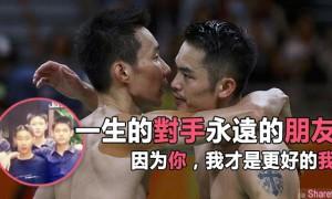奥运最后一次林李大战 李宗伟终于在奥运击败林丹 一生的对手永远的朋友