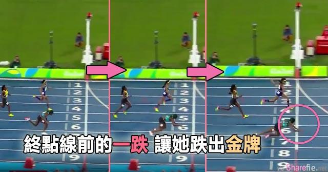 奥运田径400m决赛 巴哈马女选手爆冷终点线前跌出金牌 (视频)