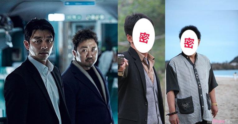 「台湾翻拍尸速列车主角会是...?」 网友神举例 相似度竟达99%