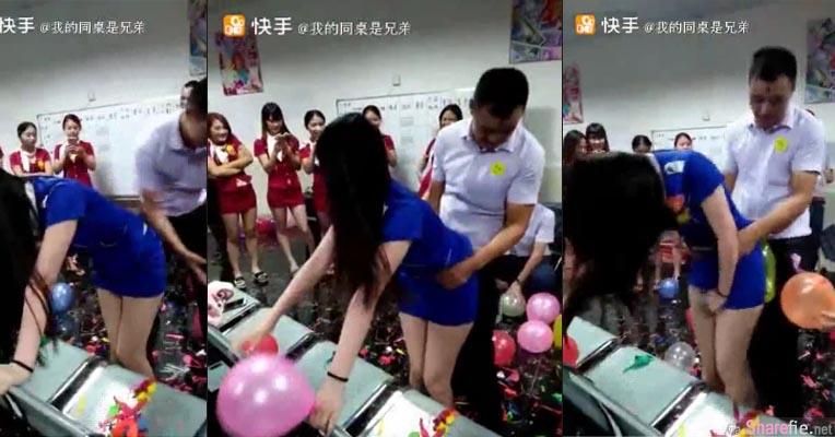 中秋联欢晚会尺度无极限 男女大玩【老汉推车】 (影片)