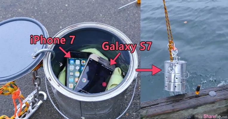 他把iPhone 7 和Galaxy S7 放进这个铁罐里然后浸到深至10公尺的河水里 想知道谁先被淹死 结果让人出乎意料