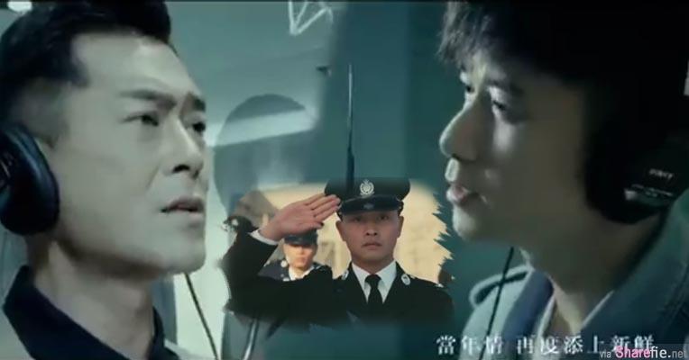 怀念张国荣 古天乐古巨基 双古合唱《当年情》 网友:听到音乐就起鸡皮疙瘩了