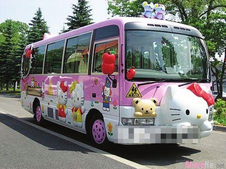 卡哇伊呐!!Q到极致的日本校车!妈妈也好想上学去
