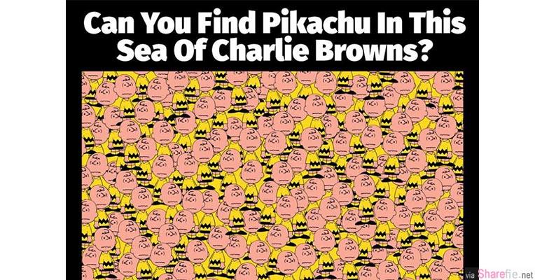 「大家来找碴」眼力大考验,请在10秒内找到皮卡丘! 居然有人10分钟还找不到