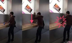 法国男穿着手套和一粒铁球到Apple Store商店砸场  网友: 员工竟然不阻止?