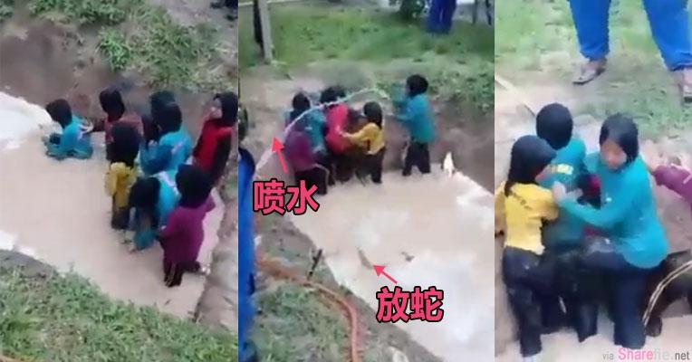 他们把多条蛇放进水池让小女生越过 女童个个惨叫 脑残训练营遭网民炮轰