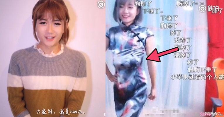 中国网红主播热舞太嗨 下一秒胸部竟然掉到肚脐