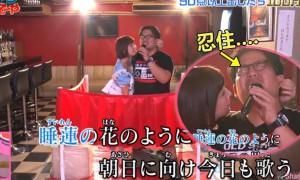 日本深夜节目「手淫卡拉OK」尺度无下限 选手边唱边被打飞机 只要过关就赢100万