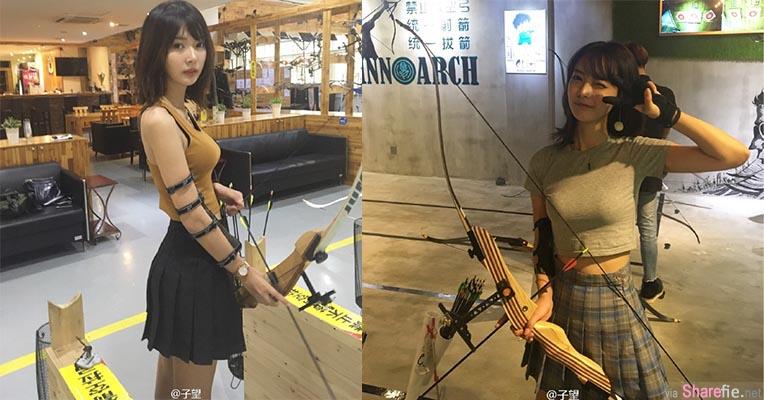 中国正妹 子望 超美弓箭手 甜美带点小脾气