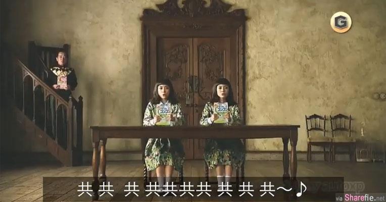 日本又一洗脑新歌 「橱柜GONGON」 网友:听了脑袋变gon gon【傻呼呼der】