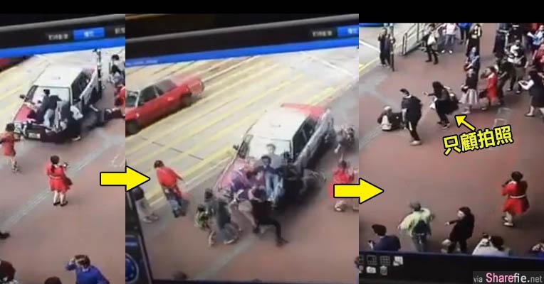 香港计程车失控 SOGO门口冲撞人群 司机下车后竟然这样做...路人的反应也让网民直摇头