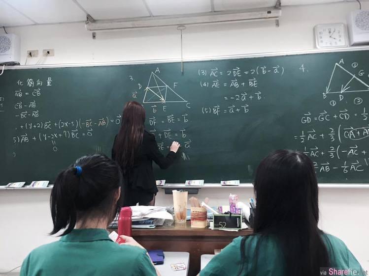 正妹数学老师穿短裤黑丝袜引发网友暴动 原来她的真实身份是...附上传送门