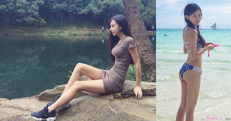 台湾正妹Ariel Yang 腰瘦长腿翘臀 网友:不自觉有了一点反应