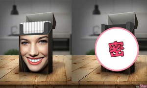 最有创意的「禁烟」广告盒! 每个香烟盒子的广告是「死的」而他的却是「活的」