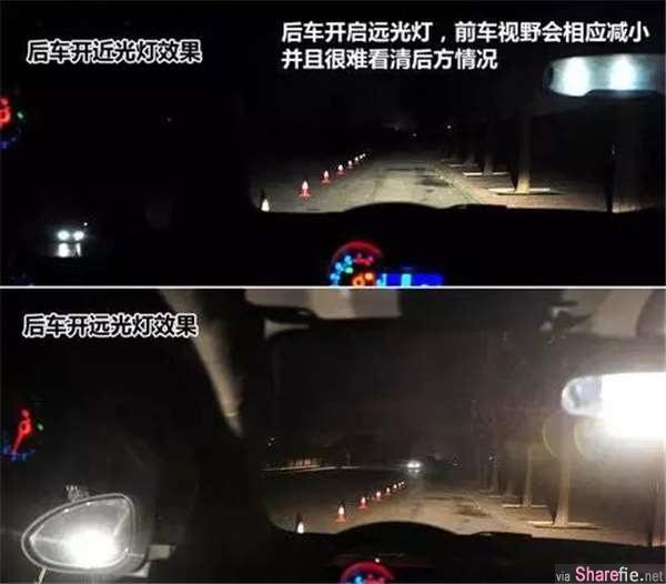 为了惩罚后面一直用「高灯」照射的白目司机,他在后挡风玻璃贴上这个只要一射就会浮现出超吓人的「勐鬼贴纸」