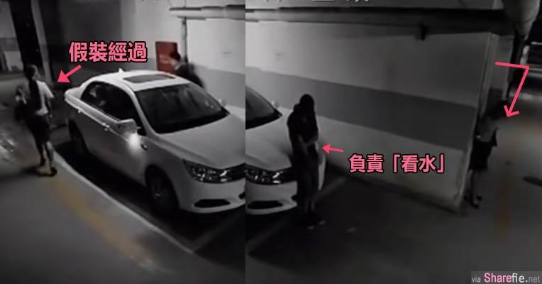 她发现两名偷车贼正在对着她的车子下手 她机智的用了这一招...结果