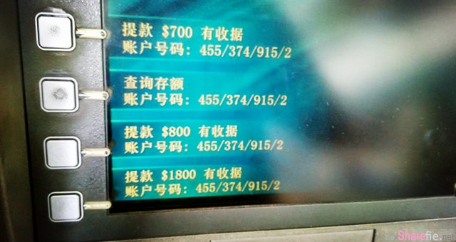 大马男子新国提款因机器吐钱太慢遭别人领走一月1800薪金 银行:不是机器的错,我们不赔偿
