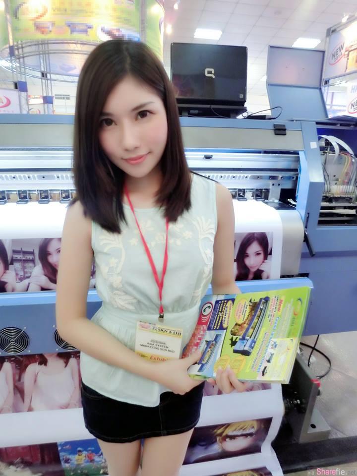 大马张景岚 Michelle Yong  网友: 那毛毛超黑超浓的