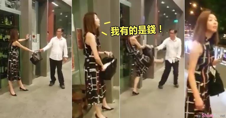 新加坡「很有钱姐」疑似发酒疯拒付德士费还动手动脚打人 视频网络疯传