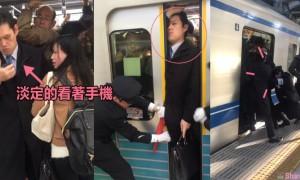 搭地铁被人推挤觉得不爽? 日本电车繁忙时刻的画面会让你立马感觉无比舒畅