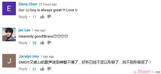 史上最好听《爱要怎么说出口》林俊杰深情演绎