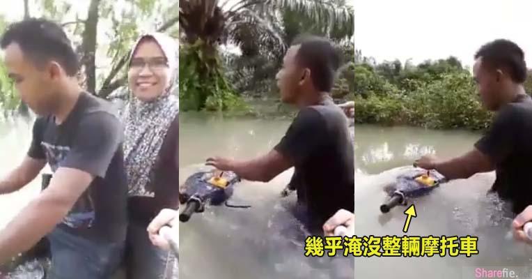 这辆motor几乎完全浸在水里竟然还能行驶 再搭上这样的背景音乐让人回味无穷