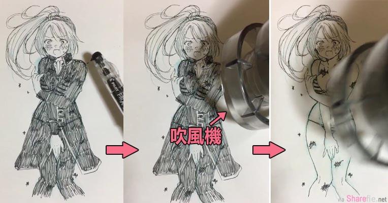日本网友拿着吹风机对着漫画女主角勐吹 几秒后才知道他有多么的邪恶