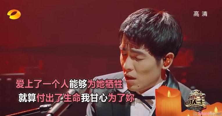 情人节必点歌曲 萧敬腾深情演绎「你是我最深爱的人」