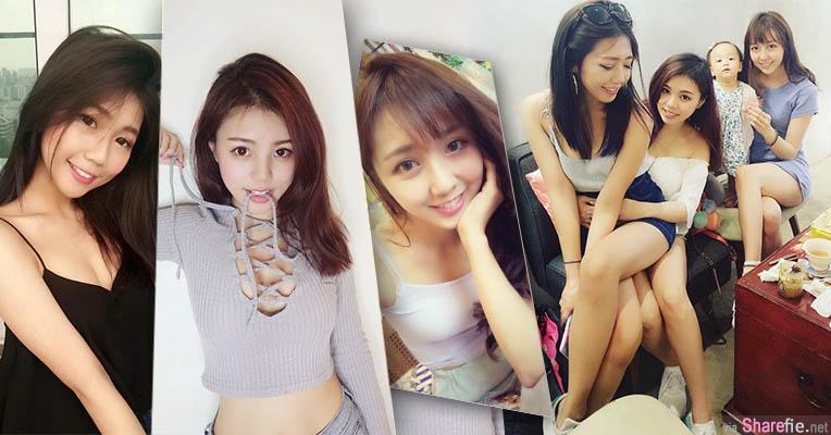 新加坡超正3姐妹花 ,清纯可爱合照超犯规