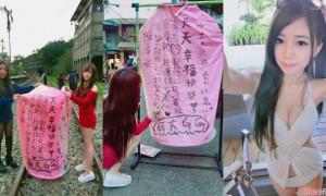 台湾正妹放天灯意外爆红 原因就是最下面的那4个字! 神到传送门身材也是让人醉了
