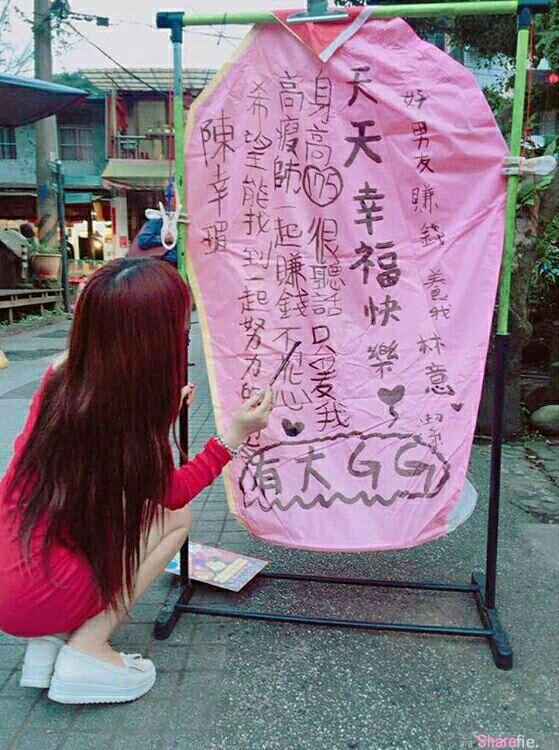 四川快乐12在线计划网页版 12