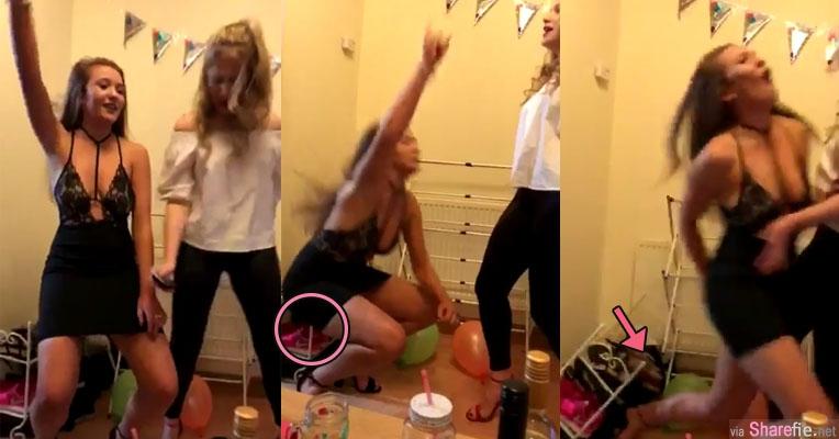 性感正妹家里开party 当她跳舞正嗨时来一个深蹲,下一秒菊花当场爆开!