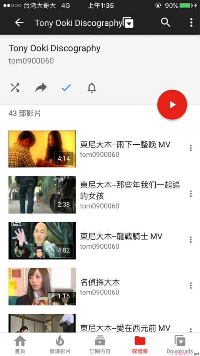 四川快乐12在线计划网页版 3
