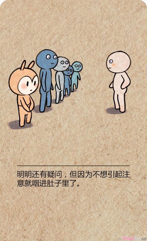 内向的人才能懂的尴尬症,你中了几个?