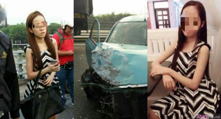 大马少女高速逆向行驶撞死人,证实曾吸冰毒 网友肉搜脸书发现她被毒品摧残前长这样