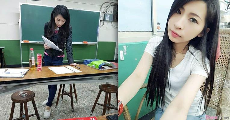 正妹老师 Maxine 可爱脸蛋让学生忍不住上前搭讪