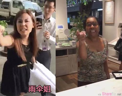 这名新国印裔女子发飙对着女店员狂打 视频疯传 网友:真想给她一巴